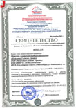 Certificate of admission to certain types of works, which influence the safety of buildings and major/primary facilities